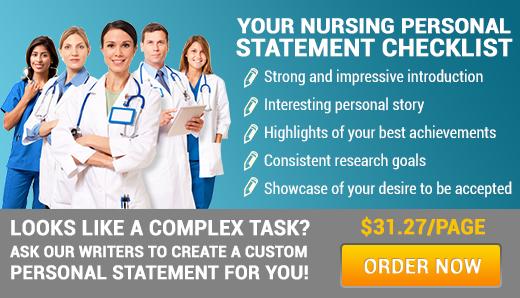Newly qualified nurse personal statement